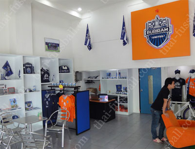 Buriram fan shop
