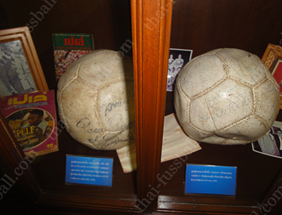ball with Pele's signature