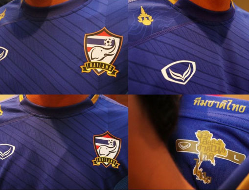 Thai national team kit